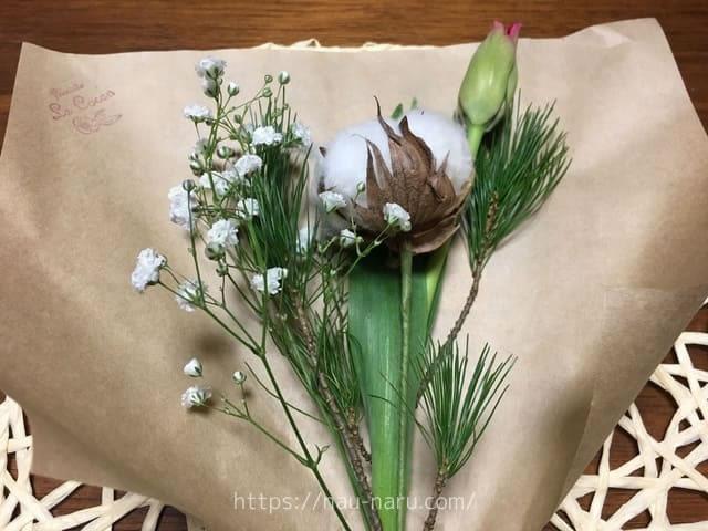 ブルーミー体験プランで届いたお花