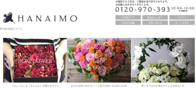 HANAIMOの公式サイト画像