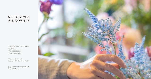 UTSUWA FLOWER(ウツワフラワー)の公式サイト画像