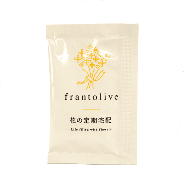 フラントリーブの栄養剤の画像