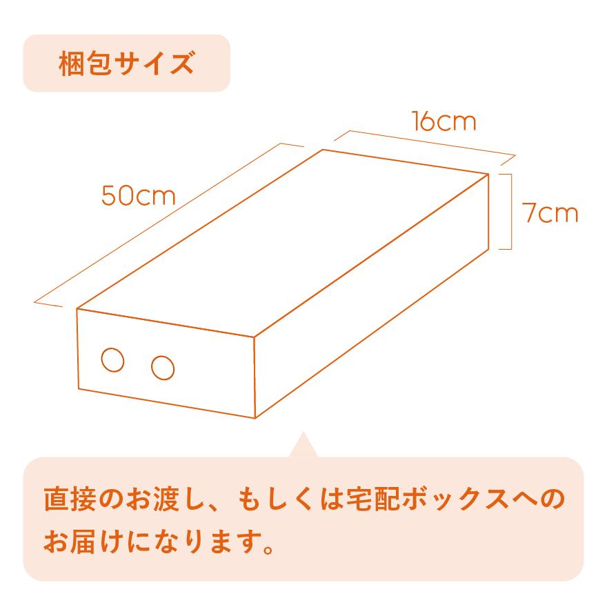LIFULL FLOWER(ライフルフラワー)セルフアレンジプランの箱の大きさ