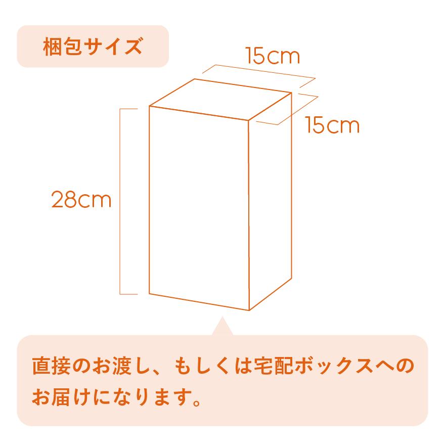 LIFULL FLOWER(ライフルフラワー)スタンダードプランの箱の大きさ