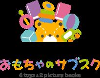おもちゃのサブスクのロゴ