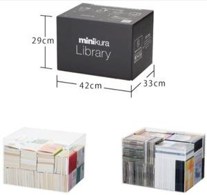 minikuraライブラリー(ブック)