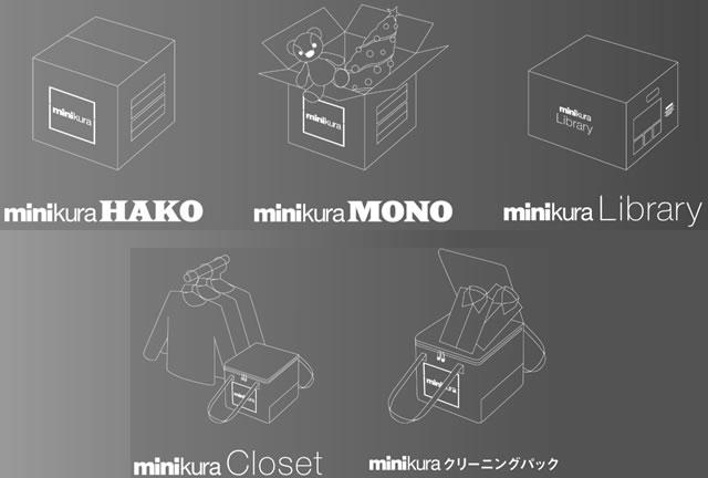 ミニクラ(minikura)のプランの紹介画像
